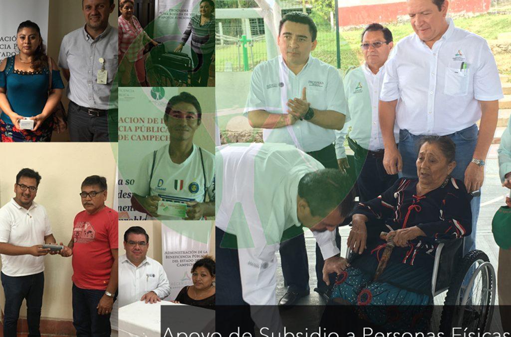 Resumen 2018 ABP Campeche – Apoyo a personas físicas